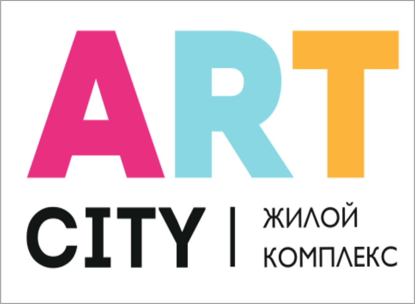 ЖК «ART City»